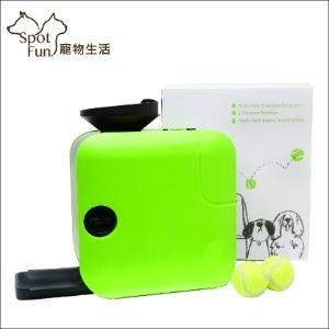 【Spot Fun】發球趣 狗狗獎勵發球機 3 / 5 / 7 M距離