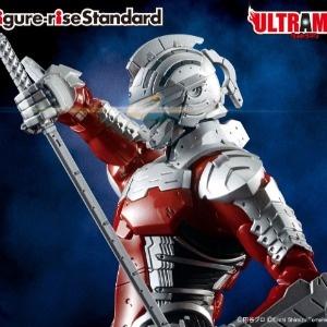 (預購免運)超人七號  ULTRAMAN SUIT Ver7.5