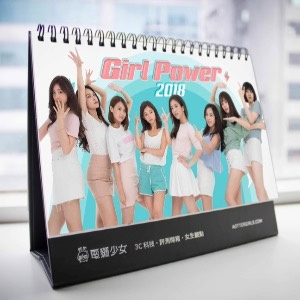 《電獺少女2018桌曆限定紀念版》