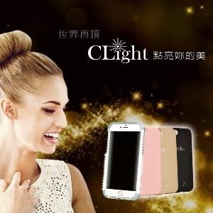 [早鳥優惠] CLight自拍補光iPhone6/6s保護殼