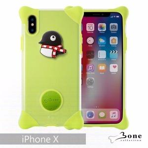Bone / iPhone X 泡泡保護套 - 企鵝