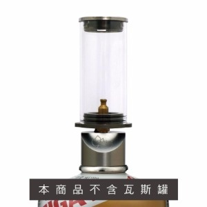 【Outdoorbase】瓦斯燭燈 (本產品不含瓦斯罐)-21751