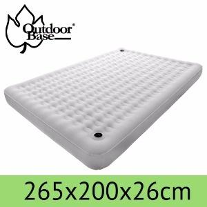 【OutdoorBase】頂級歡樂時光充氣床-L-23830