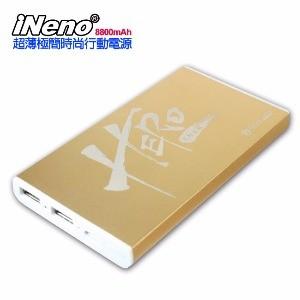 iNeno 8800mAh 雷霆突擊-英雄行動電源